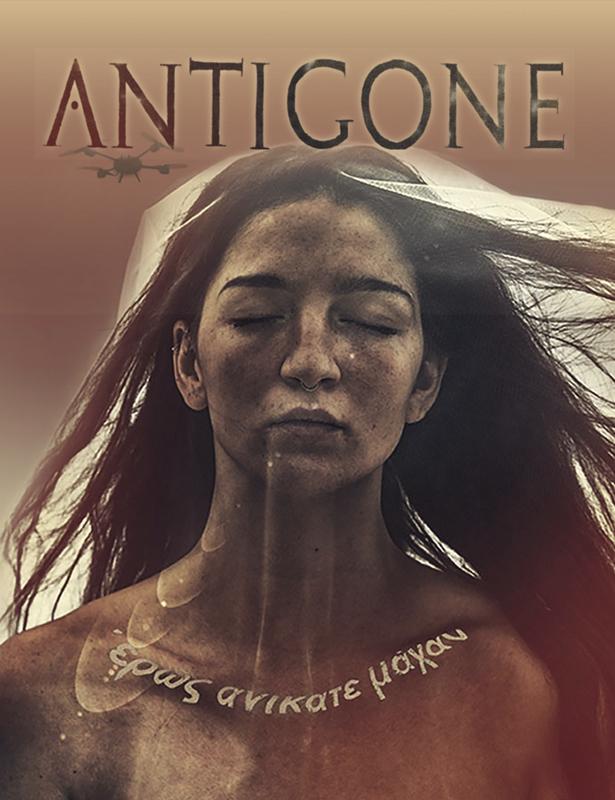 Antigone, 2017