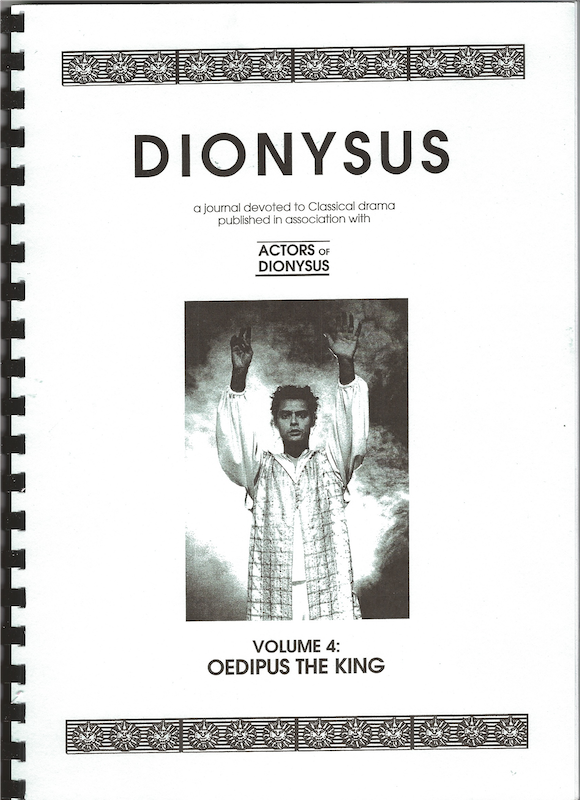 Vol 4: Oedipus The King