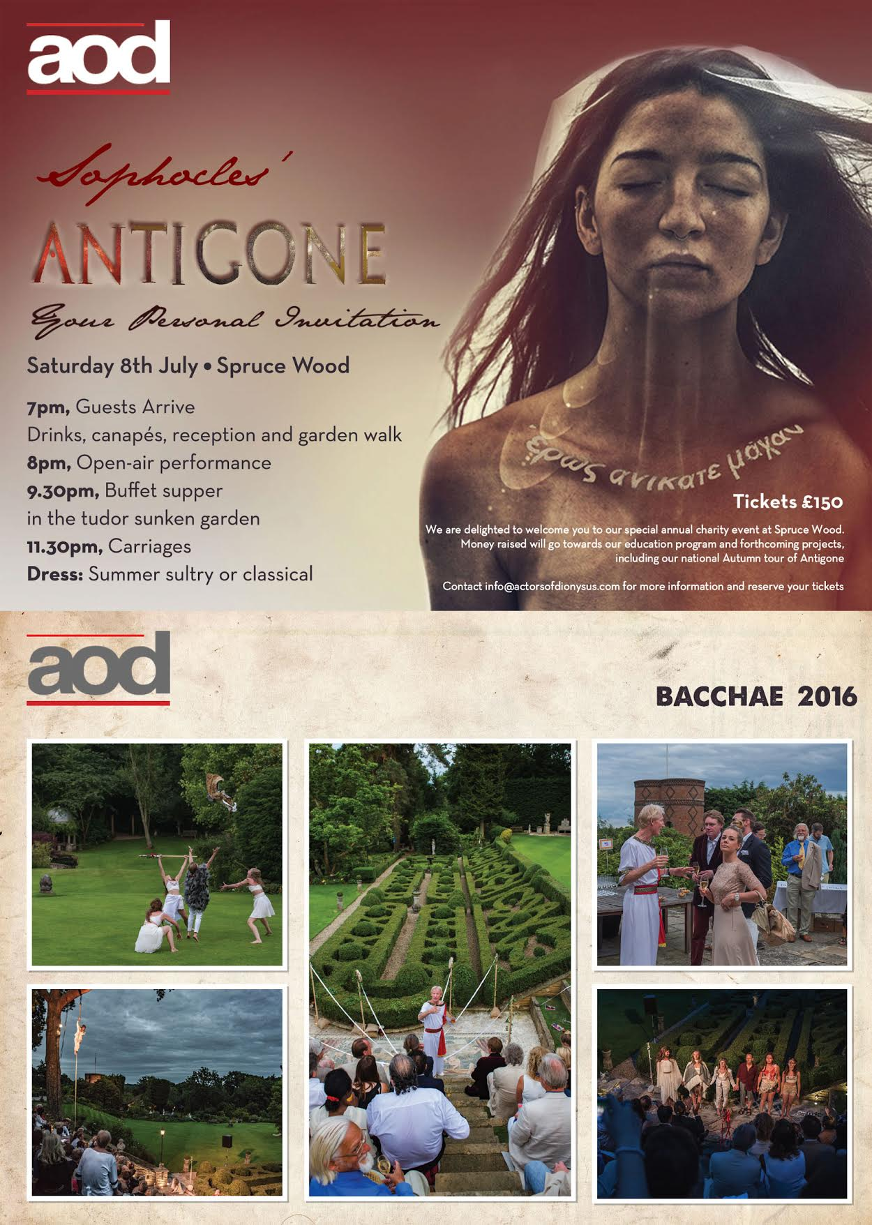 Antigone invite Spruce Wood